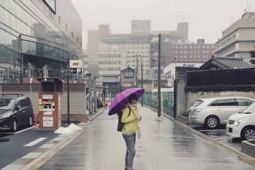 rain_mini